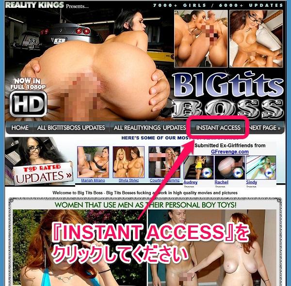Big Tits Boss メインページ 『INSTANT ACCESS』をクリックしてください